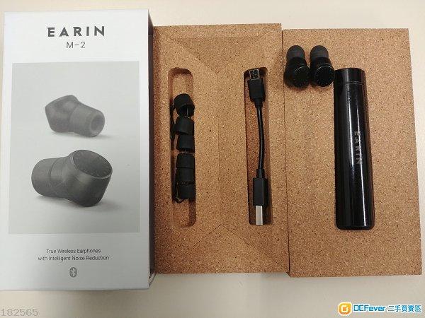 Earin M2