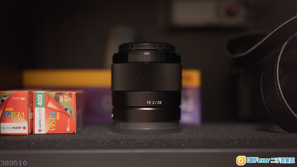 Sony FE 28mm F2 + Sony SEL075UWC Converter for SEL28F20
