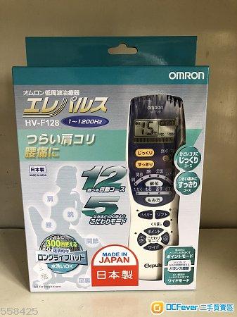 全新OMRON 低週波治療器 HVF-128-J3 日本製 長者恩物