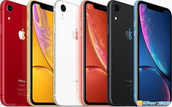 高價收購全新原封港行iPhone XS MAX XR 8 iPad i Phone Airpods 2 Apple Watch 收機 蘋果