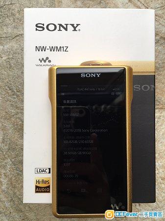 Sony NW-WM1Z 金磚行貨