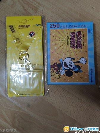 全新 香港迪士尼樂園 奇妙處處通 證件掛頸繩 +250塊 砌圖