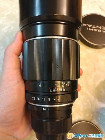 Pentax smc takumar 300mm F4 m42
