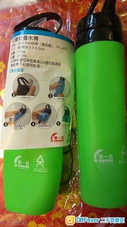 可捲摺折疊 矽膠水樽