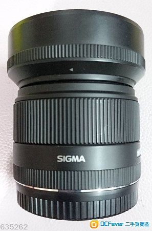 Sigma 19mm F2.8 EX DN for Sony (E-mount)