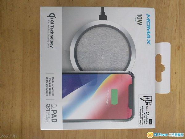Q.Pad 無線快速充電器 (iPhone X 兼容)