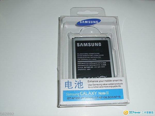全埸最平( 全新原裝 Samsung 三星盒装電池  ) Note2  Note3  S4  S5