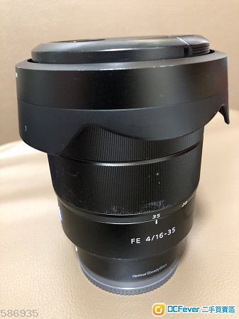 Sony sel1635z 16-35mm f/4