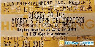 冰上迪士尼之米奇超級星光匯演 Disney on Ice Mickey's Super Celebration 門票1張