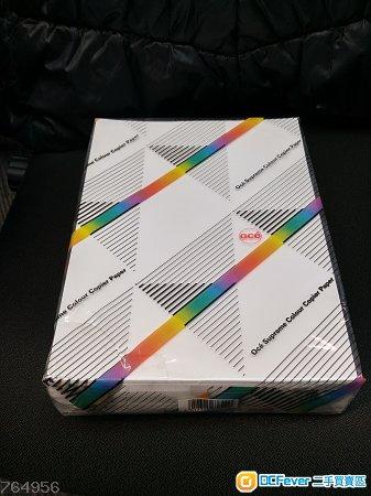 Oce A4 paper 500pcs