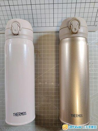 Thermos Superlight Vaccum Bottle, 500ml, 225gram