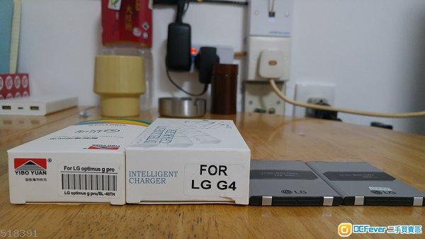 全新LG G4/v10/G Pro 2充電座。
