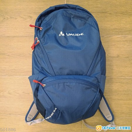 Vaude SE Splash Vent 20+5 Liter, 100% new, Expandable backpack