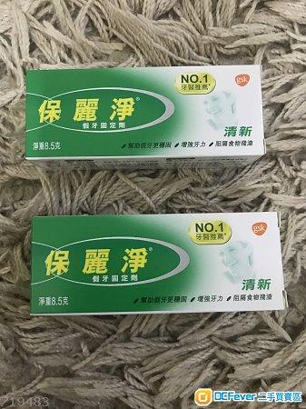 保麗淨假牙固定劑 Polident