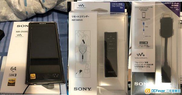 Sony Zx300 細黑磚 連 NWS20 專用藍牙無線遙控器