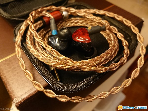 Shoey X AAW Pola靜電耳機+plussound tri copper X8cm/2.5