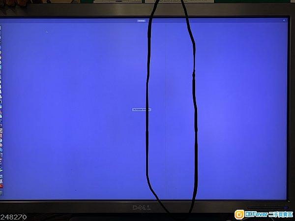 """Dell 3008 30"""" monitor 顯示器 (壞)"""