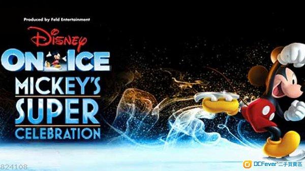 冰上迪士尼之米奇超級星光匯演 2019門票3張 (3 tickets of Disney on Ice Mickey's Super)