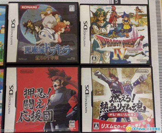 任天堂 Nintendo 遊戲卡 共9個