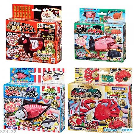 熱爆Megahouse日本立體拼圖 牛/豬/蟹 解體牛 3D立体puzzle 新年團拜玩具送禮佳品