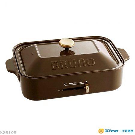 賣99%新 bruno 多功能電熱盤(咖啡色