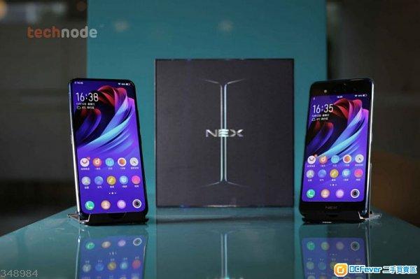 全新 vivo Nex Dual Display 雙mon行貨