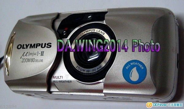 今日出售 OLYMPUS U 【 mju 】- II ZOOM80 DELUXE ( 完 全 唔 著 機 )
