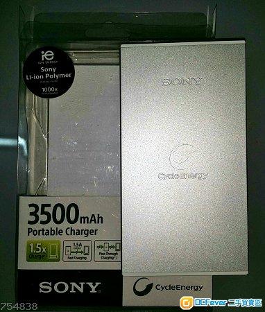 Sony 尿袋 充電器