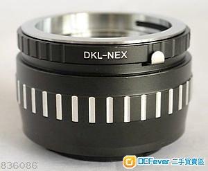 Voigtlander Retina DKL Lens to Sony E Mount Adaptor
