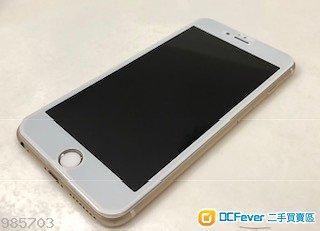 iphone 6plus gold 64gb $1500