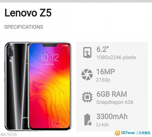 *送全新藍牙耳穖* 95%新無花無崩港版藍色Lenovo Z5 淨手機1部 6+64 *平玩6gb ram 8核 驍龍CPU