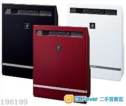 Sharp IG-BL20A 空氣清新機 抗菌機