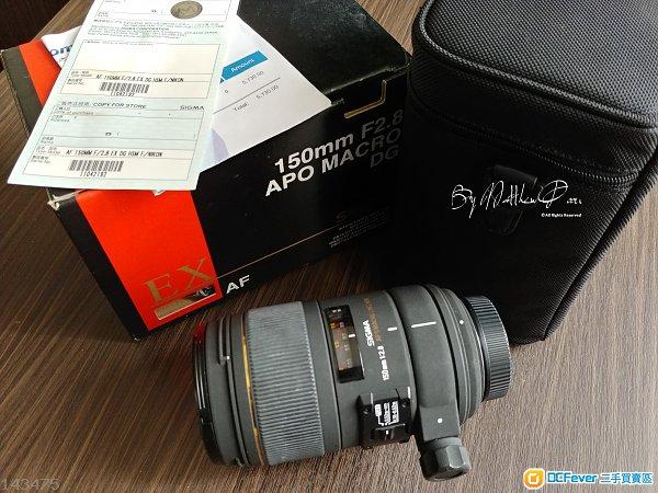 Sigma 150mm macro Nikon mount