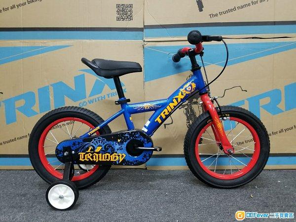 *童車首選*TRINX 14吋 兒童單車- Trilogy 1.0 (連輔助轆)