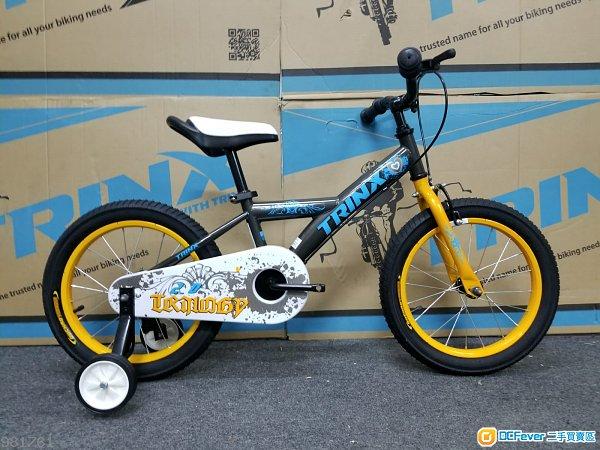 *童車首選*TRINX 16吋 兒童單車- Trilogy 2.0 (連輔助轆)