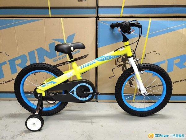 *全新內線式設計*TRINX 16吋 兒童單車- RED ELF 2.0 (連輔助轆)