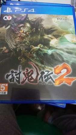 討鬼傳2 PS4