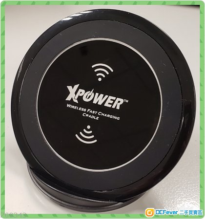 Xpower WLC Wireless FAST Charger無綫 充電 座 (90%新)