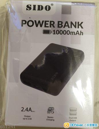 全新- Sido power bank(10000MAH )