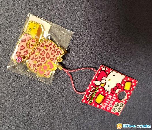 全新日本長崎限定Hello Kitty 匙扣