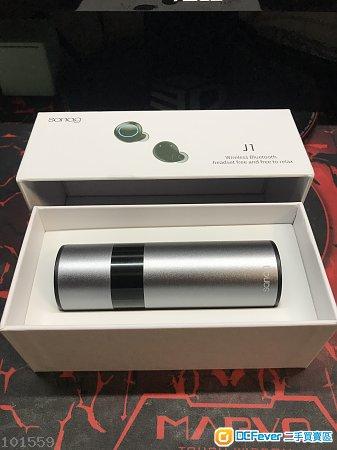 Sanag J1 5.0 真無線耳機