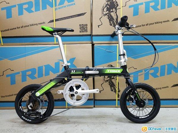 《免息分期優惠》*方便收藏*TRINX 14吋 7速 油壓碟剎 摺疊單車- WARWOLF 1.1