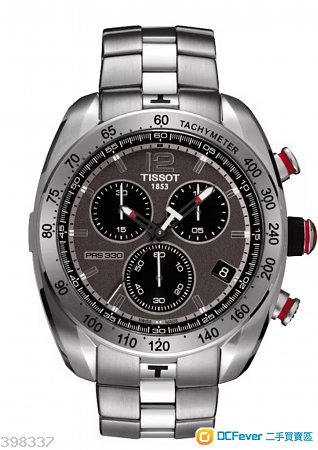 TISSOT PRS 330 CHRONOGRAPH DATE non Rolex Omega Tudor
