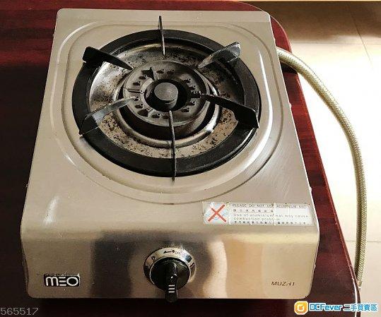 MEO 煤氣單頭座枱爐 MUZH1