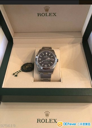 Rolex 14270 explorer T25 Kimura 369