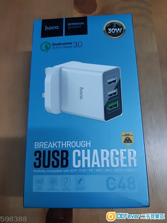 Qualcomm quick charge 3.0 charger 3 USB (全新)