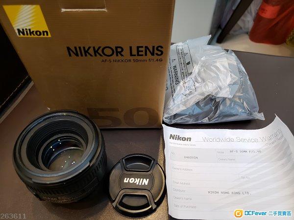 Nikon AF-S NIKKOR 50mm 1.4 G