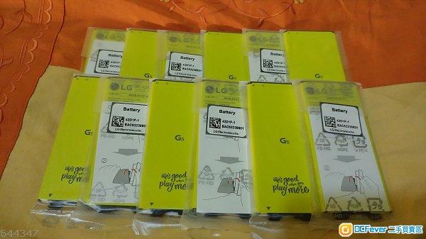 全新官方原裝電池 LG G5 H830 H850 H860N F700  堅持三個月保用, 唔係屯門14天咁短呀!!