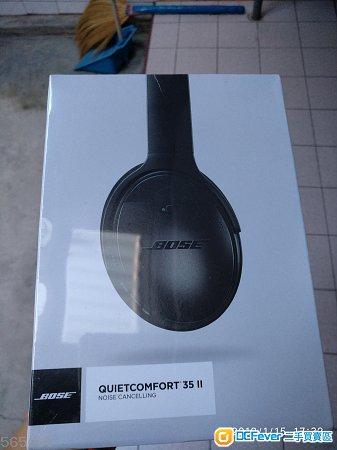 全新Bose Quiet Comfort QC35II籃牙耳機