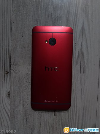 出售 中古 HTC one m7 紅色 9成新